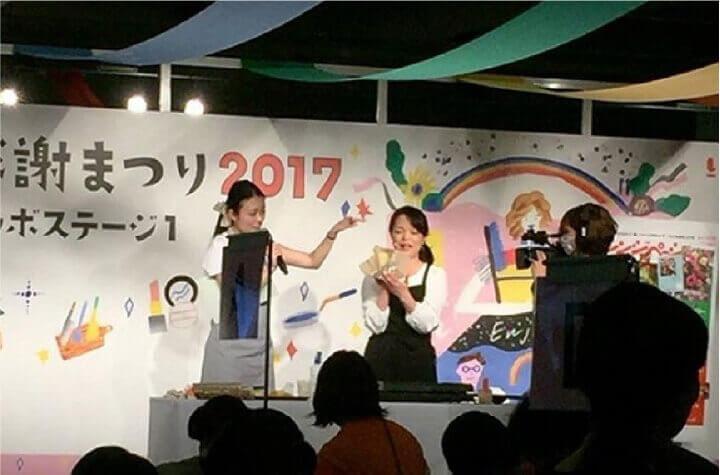 「オレペ大感謝まつり」料理イベント講師 2017.11.12 東京ドームシティーにて開催