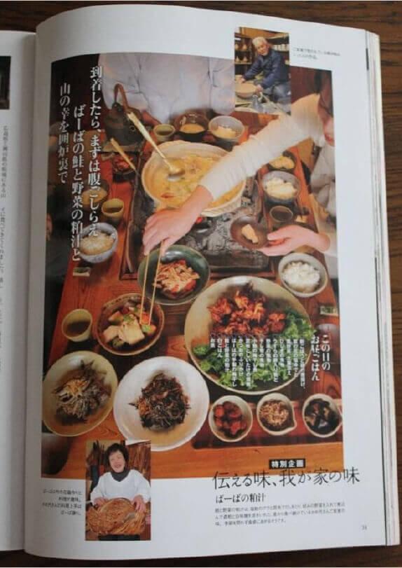 2012年 「まいにちお弁当日和」(イカロス出版)取材時の実家の食卓